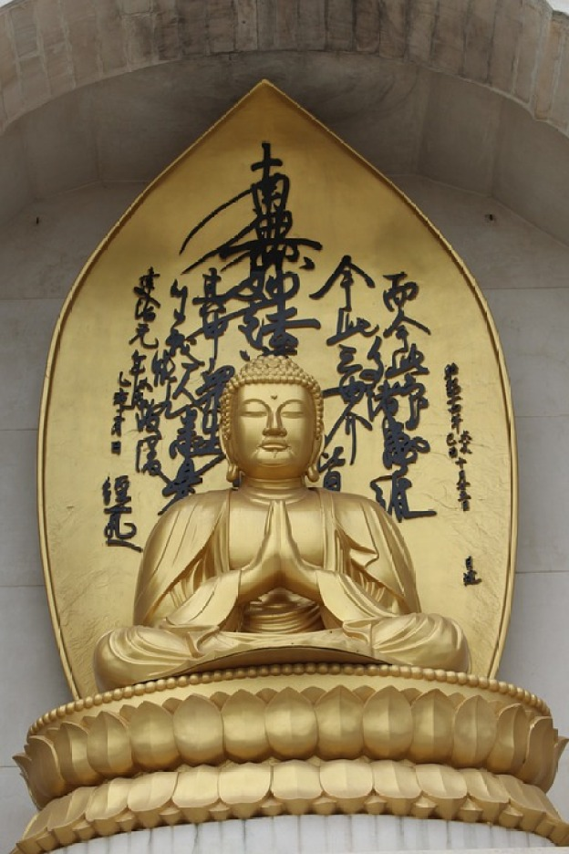 Buddhist Spiritual Bihar Buddha India Bodh Gaya