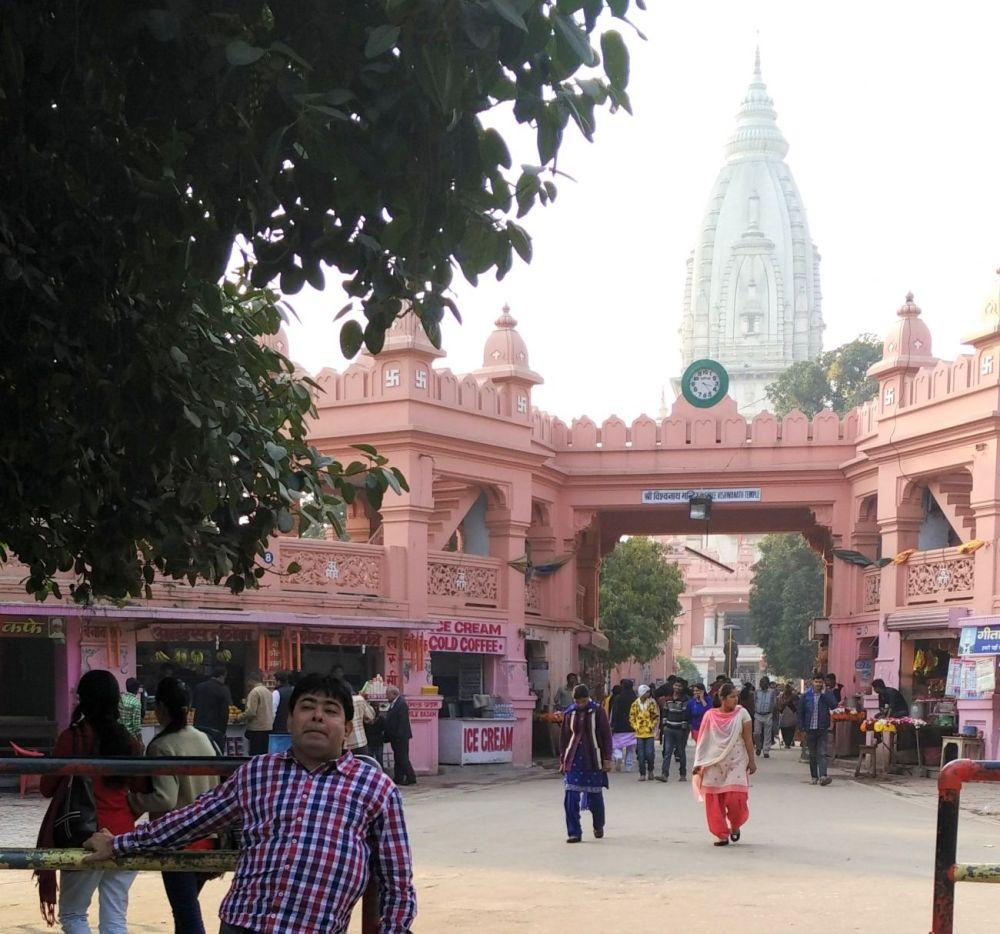 New Kashi Vishwanath temple, BHU