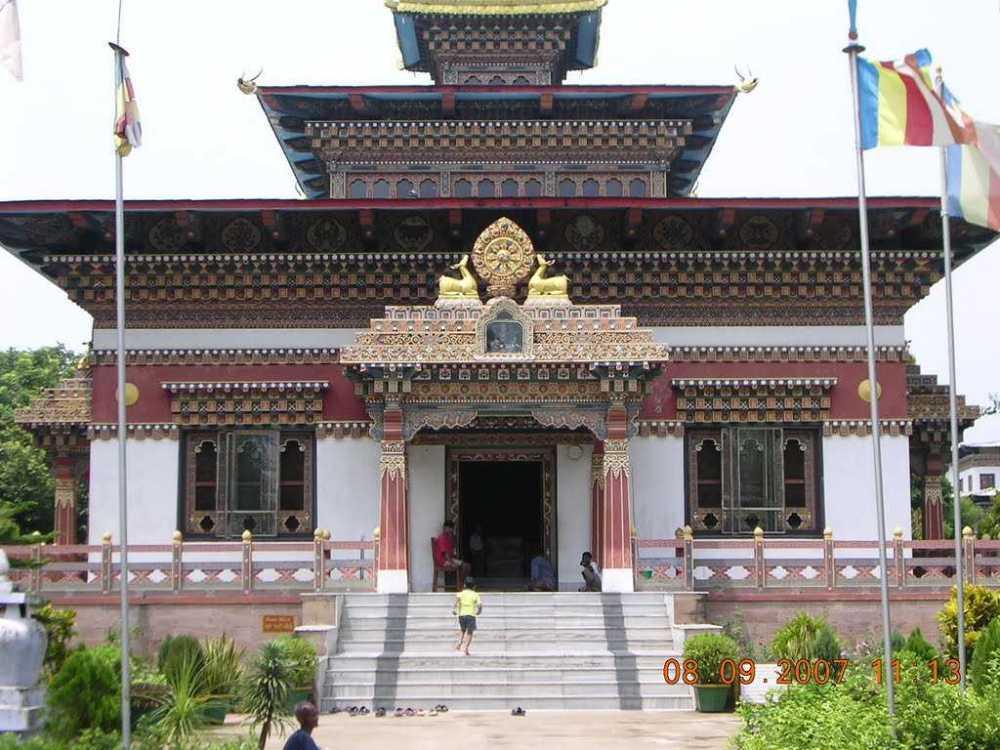 Royal Bhutan Monastery